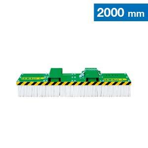 Scopa eco universal compact con spazzole in polipropilene Butti 866N0520